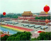 陇南市康县   黄康燕    二年级    北京亮起来了