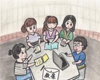 2019全国中小学骨干教师培训(英语)培训 主备教学设计集