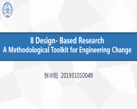 8 Design-Based Research - zhanghuayang