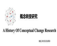 A History of Conceptual Change Research