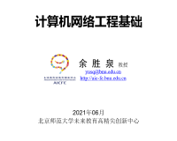 7.11 文档与项目管理