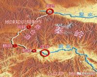 秦岭古道文化地理——道汇长安