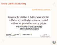 文献分享-解开数学和英语课堂中学生视觉注意力的黑盒子: 基于微型视频记录工具的实证研究