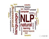 自然语言处理导论