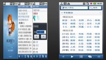 搜狐微博--android平台软件