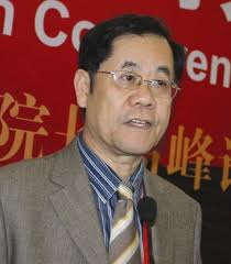 2011年GCCCE 特邀报告<祝智庭教授>