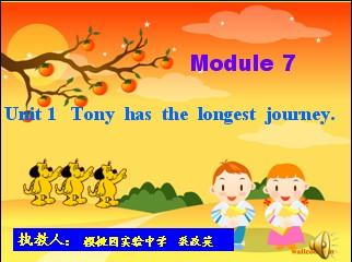 外研社版七年级Tony has the longest journey