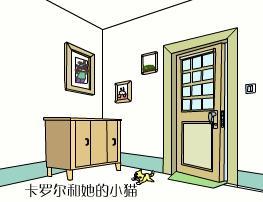 人教版小学语文二年级下册《卡罗尔和她的小猫》