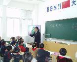 信息技术环境下建构以言语交际为中心的英语教学