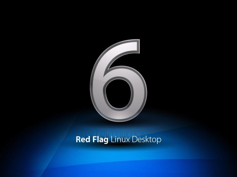 linux的基础教程(中)
