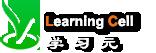 学习元平台操作指南微视频【基础篇】